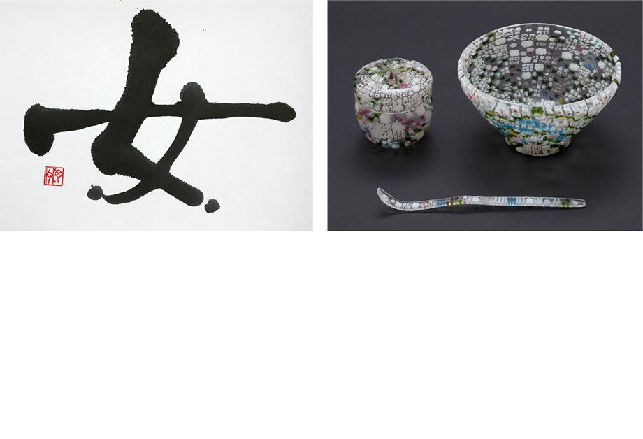 japanische_glaskunst_und_kalligrafie_im_dialog_baumgartner-enami_1_gross