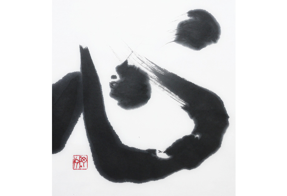 japanische_impressionen_burkhardt-baumgartner_3
