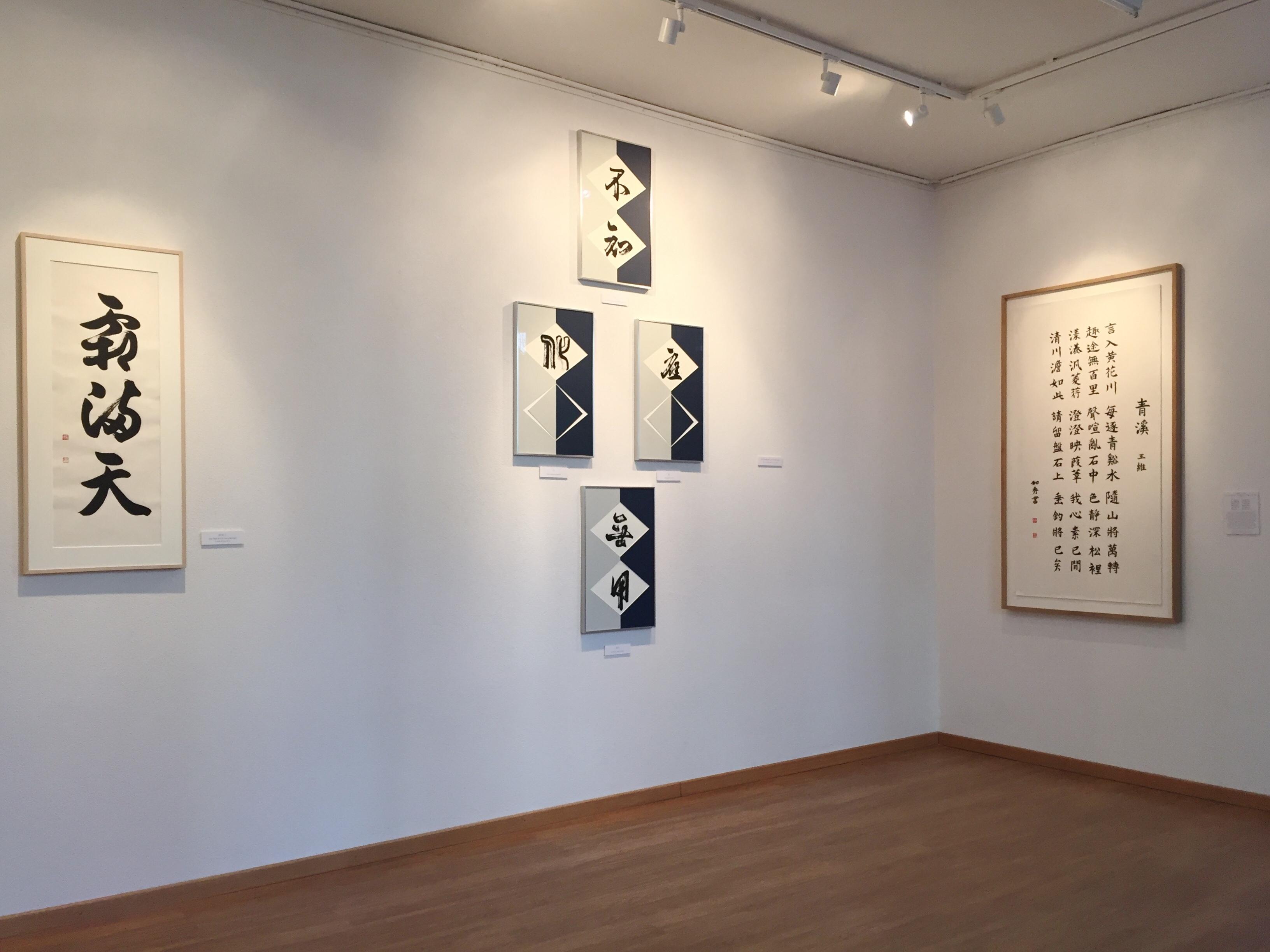Gruppenausstellung 2